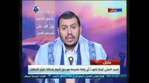 """""""التحالف"""" يستهدف موقعاً يرجح اختباء عبد الملك الحوثي فيه (فيديو)"""