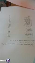 مجلس حكماء محافظة عدن2